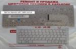 Белая клавиатура Samsung N148, N148 PLUS, N150, N128