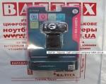 Веб камера LogicFox LF-PC021