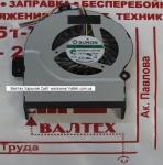 Новый кулер Asus X55V, X55VD, X45C, X45VD, R500V, K55VM 10mm