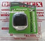 Зарядное устройство Canon BP-208, BP-308, BP-315