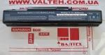 Новый усиленный аккумулятор Acer Aspire 5740G, 5536G, 5737Z