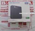 Внешний жесткий диск 2.5 500GB USB 3.0 WD WDBUZG5000ABK-EESN