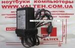 БУ оригинальный блок питания Samsung X460, NC10, NP-NC10