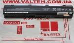 Новая батарея HP Pavilion G72, G62, G42 4400mAh
