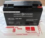Аккумуляторная батарея LogicPower LP12-20AH