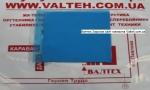 Термопрокладка Halnziye 20x100x1.0 мм 4W/m-K голубая