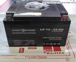 Аккумуляторная батарея LogicPower LP12-26AH