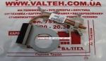 Радиатор HP Pavilion G6, G6-1028sr, G7, G7-1002sg