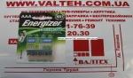 Аккумулятор Energizer AAA 500 мАч Ni-MH