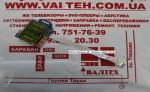Картридер Acer Aspire 5551, 5551G