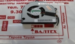 Новый кулер Acer Aspire 5741, 5250 версия 1