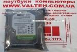 Жесткий диск 320GB 3.5 SATA 2 WD WD3200AVVS