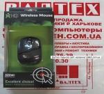 Беспроводная мышка HQ-WMA24 BK Black