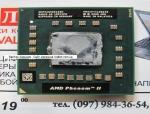 Процессор AMD Phenom II Quad-Core Mobile P960 1.80 GHz