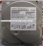 Жесткий диск 250 GB 3.5 SATA 2 Hitachi HDP725025GLA380