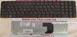 Клавиатура HP Pavilion G7-1302er, G7-1303er, G7-1078sr