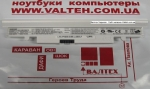 БУ аккумулятор Samsung N150, N148, N230