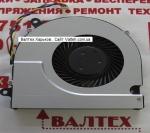 Новый кулер Lenovo G700, G710, G700A, Z710