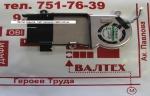 Радиатор, кулер Acer Aspire One ZG5, D250, KAV10
