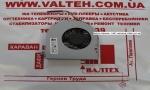 Новый кулер Toshiba Satellite C655, C655D, L650 четыре пина