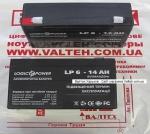 Аккумуляторная батарея Logic Power LP6-14 AH 6V 14AH 20HR