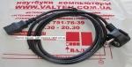 Толстый сетевой кабель длина 1.5 метра