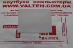 Термопрокладка 20x100x1.0 мм 4W m-K