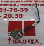 Кнопка включения HP Pavilion G62, G62-B50sr