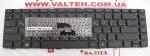 Новая клавитура HP Probook 4330S, 4331S, 4430S, 4431S