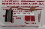 Радиатор Asus X550C, X550CA, X550CA-XX114H