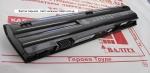 Новый аккумулятор HP Mini 210-3000, 2103, 2104, 3115M