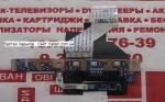 Плата питания KAWG0 LS-4851P