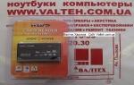 Картридер внешний LogicFox LF-CR020 All in One USB 2.0 черый