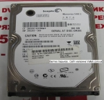 Жесткий диск 100 Гб 2.5 SATA 2 Seagate Momentus ST9100824AS