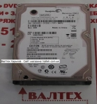 Жесткий диск 80 Гб 2.5 SATA 2 Seagate Momentus ST980813AS