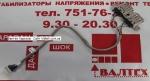 Боковые разъемы юсб HP ProBook 4411s, 4520s, 4410T