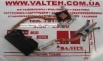 Радиатор Acer Aspire 7530G, 7530G-703G25Bi