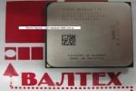 Процессор AMD Athlon II X2 220 Socket AM3 2.8 Ghz tray