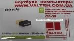 Вай фай адаптер для пк Tenda W311MI