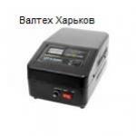 Стабилизатор напряжения LogicPower LPT-W-800RV черный