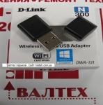 Вай фай адаптер для пк D-Link DWA-131