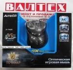 Игровая мышь x7 X-748K A4Tech