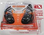 Наушники с микрофоном Gemix HP-810MV