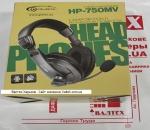 Наушники с микрофоном Gemix HP-750MV