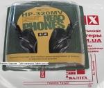 Наушники с микрофоном Gemix HP-320MV