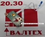 Кнопка включения Asus X551C, X551CA