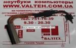 Радиатор Asus K56CM