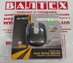 Беспроводная мышка A4tech G9-557HX-1 Classic