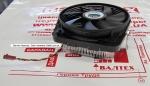 Кулер для процессора Am3 Cooler Master DK9-9ID2A-0L-GP