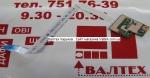 Кнопка включения Lenovo IdeaPad Z585, Z580